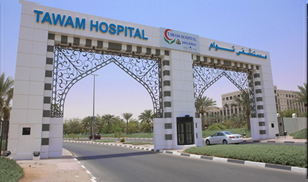 Tawam Hospital expands Pediatric Emergency and Oncology departments
