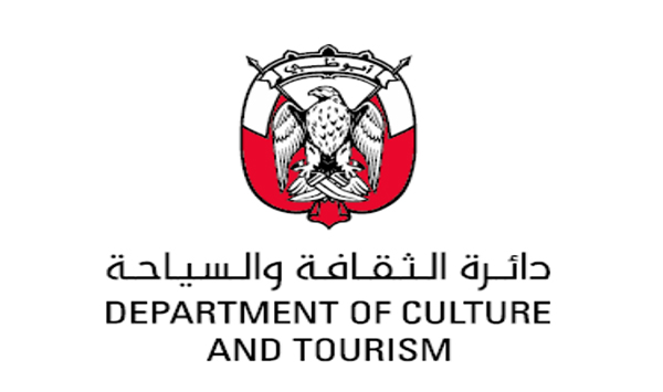 Department of Culture and Tourism - Abu Dhabi celebrates UAE National Day with streaming of open-air concerts