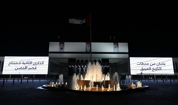 Qasr Al Hosn marks 2nd anniversary with projections, air show and virtual cultural activations in the capital