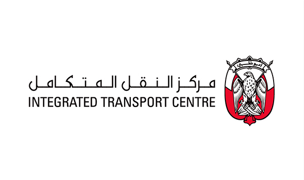 Traffic Detour Executive Regulations in Al Ain begins on January 1st, 2021